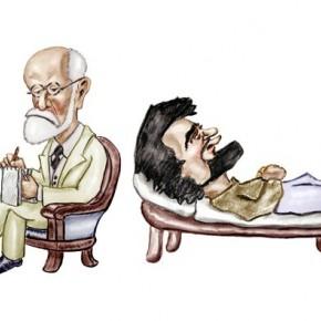 Психоанализ>